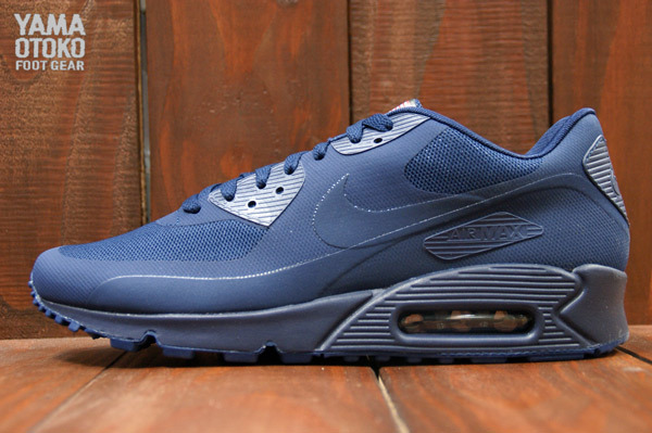 Nike Air Max Independence Day Blue Air Max Independence Day Black ... 4ead90336