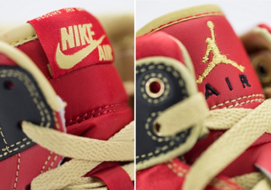 Air Jordan 1 XQ – 2007 vs. 2013 Comparison