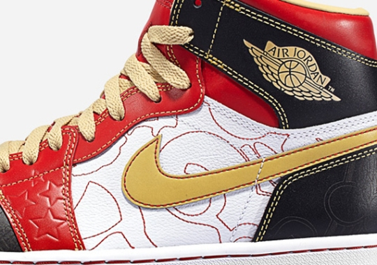 Air Jordan 1 XQ – 2013 Retro