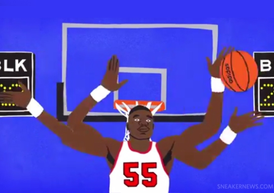"adidas Originals ""House of Mutombo"" – The Courts"