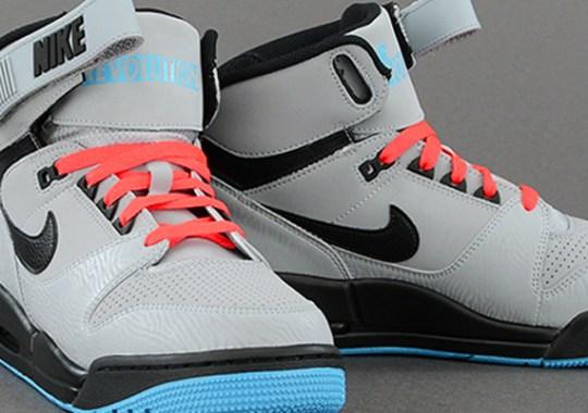 Nike Air Revolution – Silver – Black – Atomic Red – Gamma Blue