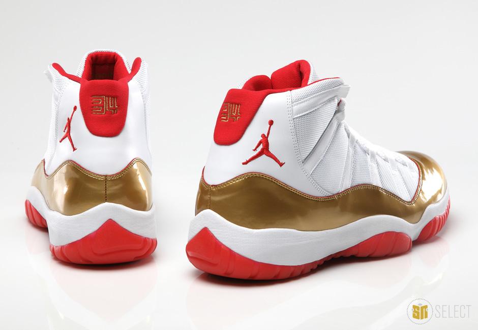Air Jordan XI Ray Allen \