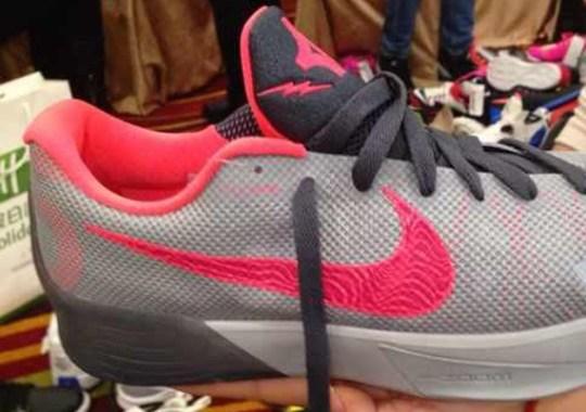 Nike KD Trey 5 II