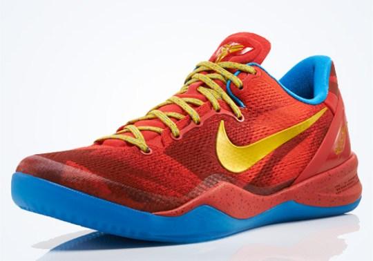 """Nike Kobe 8 """"YOTH"""" – Release Reminder"""