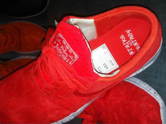Nike Sb Janoski Max Light