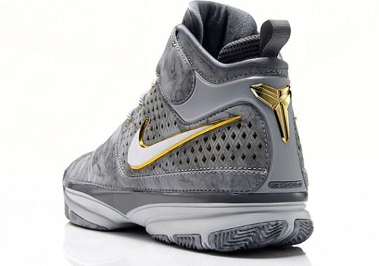 """Nike Kobe 2 """"Prelude"""" – Release Reminder"""