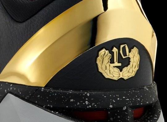 "Nike Zoom Kobe VII Prelude ""London"""