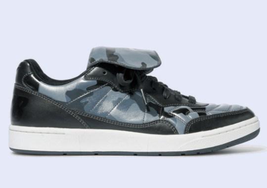 F.C.R.B. x Nike Tiempo '94