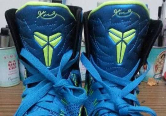 "Nike Kobe 9 Elite ""Perspective"""