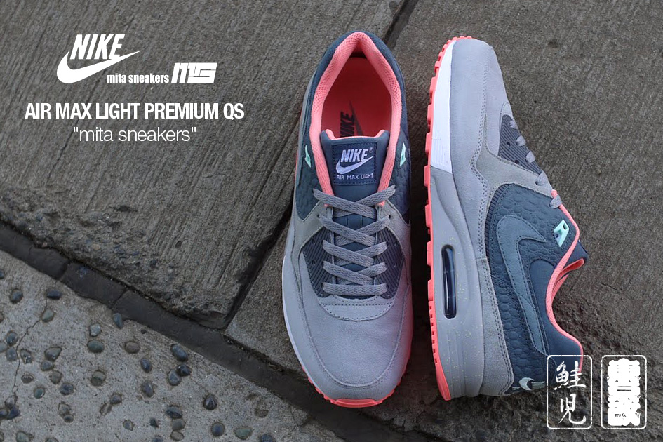 low priced 73cf0 332d8 mita sneakers x Nike Air Max Light - SneakerNews.com