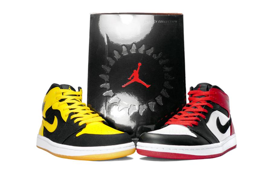 Nike Air Jordan Vieil Amour De Nouvelles Paroles Damour