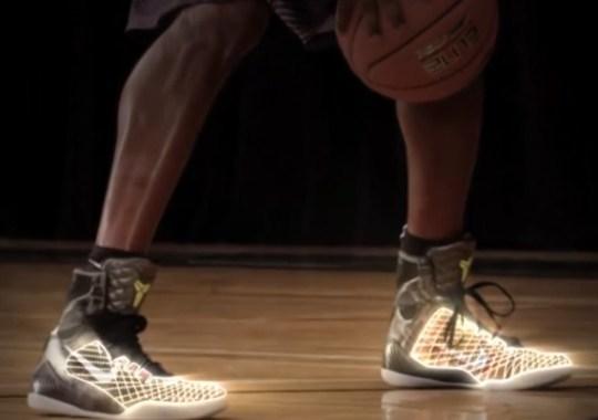 Nike Kobe 9 Elite: Support