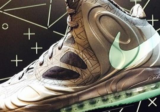 "Nike Hyperposite ""2014 All-Star"" PE"