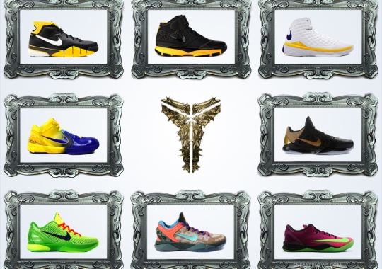 "The ""Masterpiece Collection"" of the Nike Kobe Signature Series"
