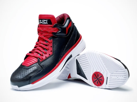 """Li-Ning Way of Wade 2 """"Announcement"""" – Available"""