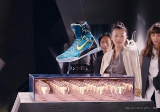 The Kobe Lightbulb by Foot Locker