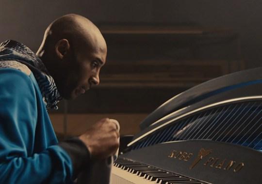 The Kobe Piano by Foot Locker