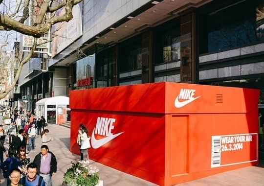 Nike Prepares For Air Max Day With This Giant Shoebox