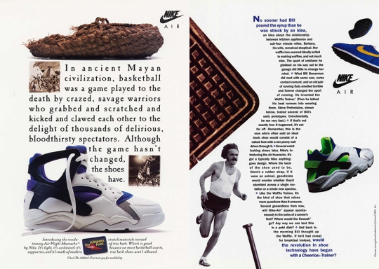 Nike Huarache History: The Evolution of Tinker's Neoprene Sneakers