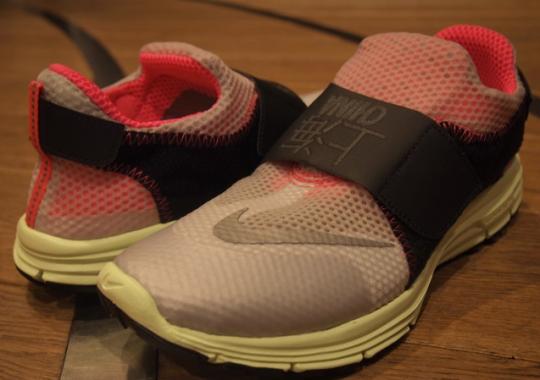 "Nike Lunarfly 306 ""City Pack"" – Shanghai"