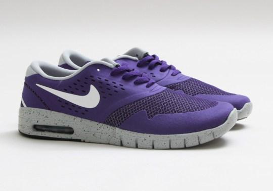 Nike SB Eric Koston 2 Max – Court Purple – Base Grey