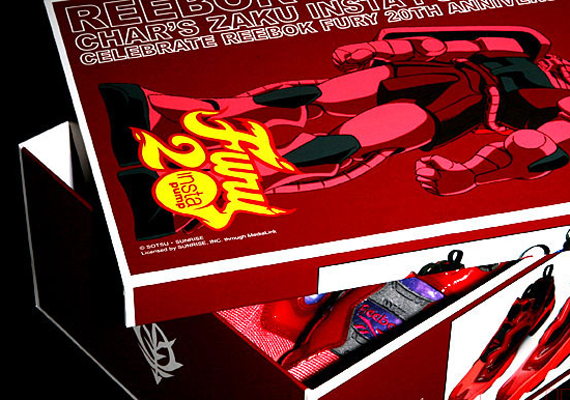 Gundam x Reebok Insta Pump Fury Packaging - SneakerNews.com a038e894ad