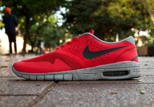 "Nike Koston 2 Max ""Light Crimson"""