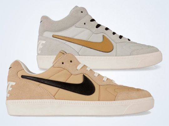 """Nike Tiempo Trainer """"Gold Trophy"""""""