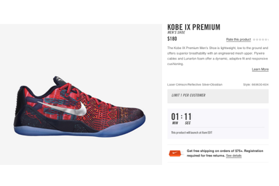 """Nikestore Introduces """"Countdown To Launch"""" Release Strategy"""