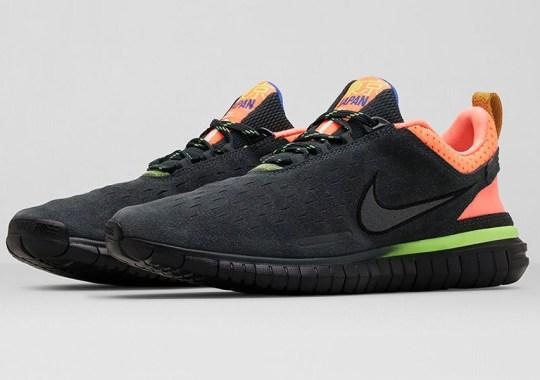 "Nike Free OG ""Tokyo"" City Pack – Release Date"