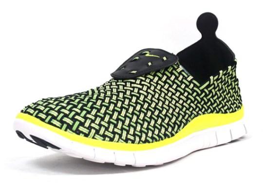 Nike Free Woven 4.0 – Volt – Yellow – Black