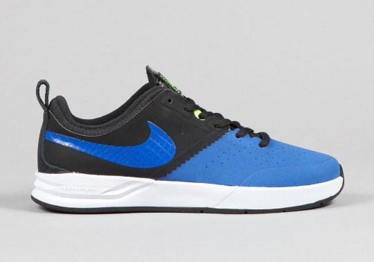 Nike SB Project BA – Game Royal – Volt – Black