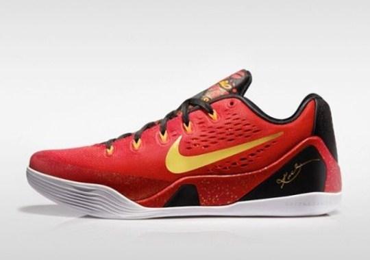 """""""China"""" Nike Kobe 9 EM"""
