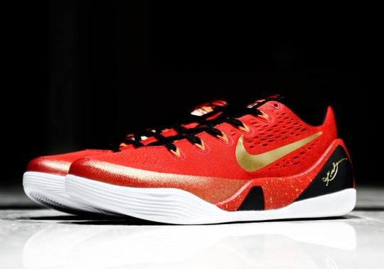 """Nike Kobe 9 EM """"China"""""""