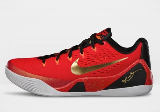 """Nike Kobe 9 EM """"China"""" – Release Date"""
