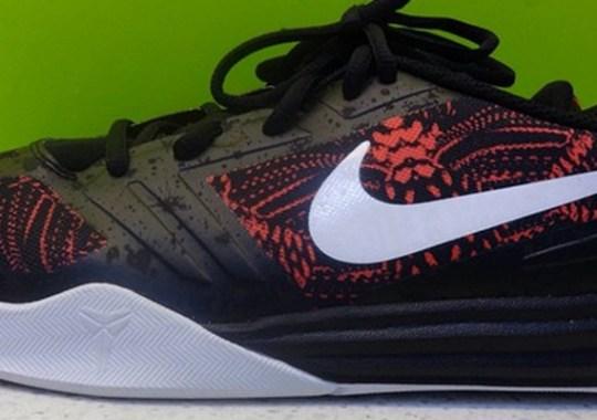 Nike Kobe KB Mentality Sample