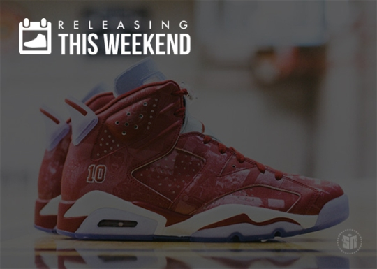 Sneakers Releasing This Weekend – November 1st, 2014
