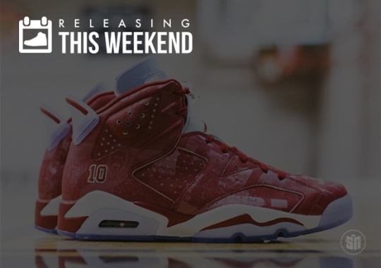 Sneakers Releasing This Weekend – November 1st, 2014