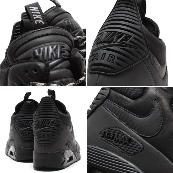 Nike Chaussure De Basket Air Max Black-out