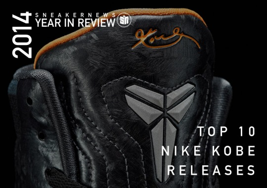 Sneaker News 2014 Year in Review: Top 10 Nike Kobe Releases