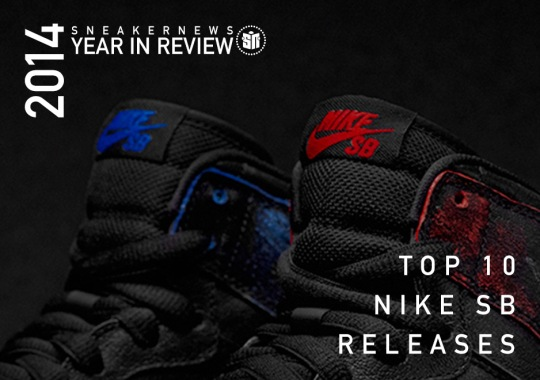 Sneaker News 2014 Year in Review: Top 10 Nike SB Releases