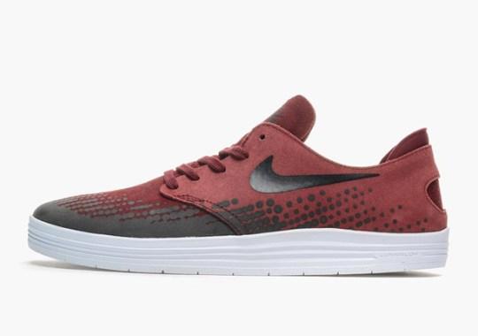 """Nike SB """"Dot Streak"""" Pack"""