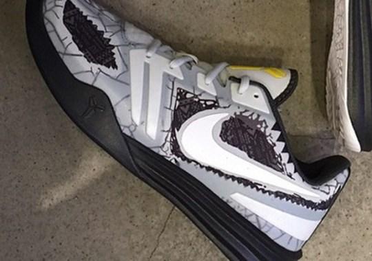 "Nike Zoom Kobe Mentality ""Cracked Pavement"""