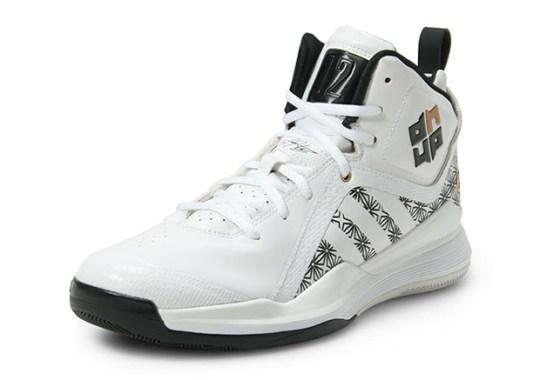 """adidas D Howard 5 """"All-Star"""""""