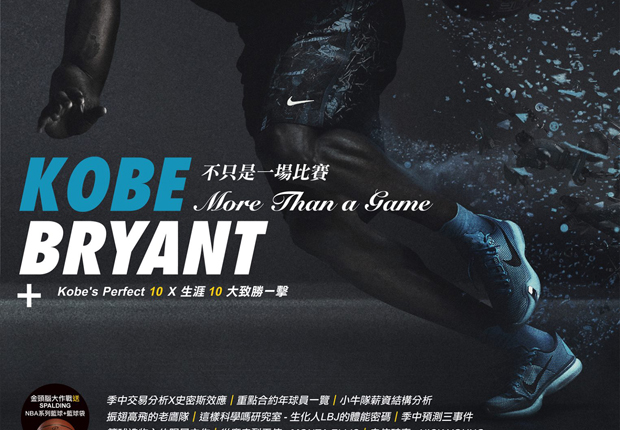 Nike Kobe X Official Unveiling Tomorrow 11; Nike's got a big announcement  on Saturday, January 31st as the Kobe 10 will be