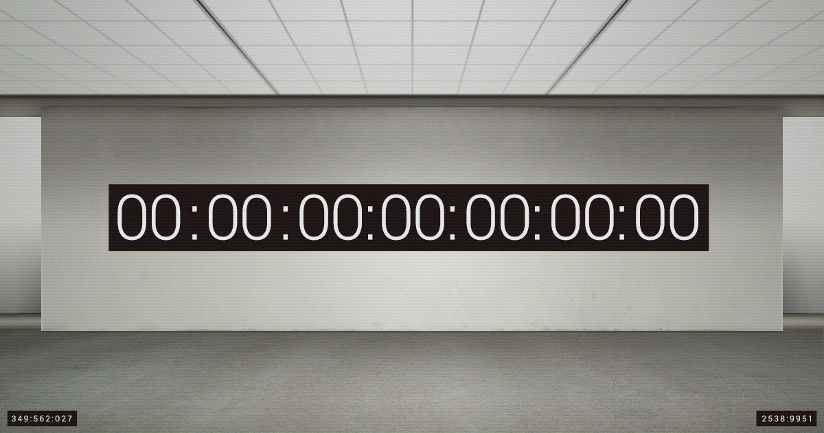 Is This A Countdown Ticker for a Yeezy Unveil
