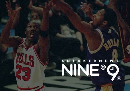 Sneaker News NINE@NINE: Revisiting Kicks From the Last NYC All-Star Game