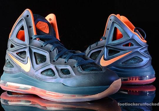 """Nike Hyperposite 2 """"Rift Blue"""""""