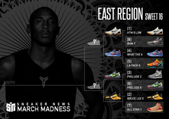 Sneaker News March Madness Nike Kobe: Sweet 16 – East