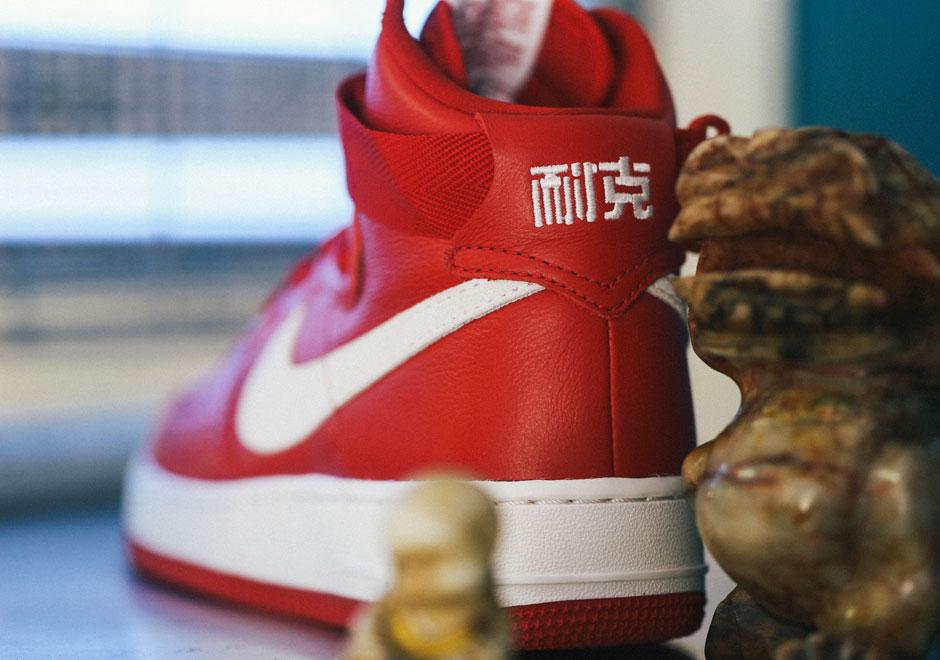 Buty Nike Air Force 1 Haute Rétro Qs Nai Ke 1s